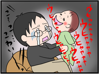 20110330-02.png