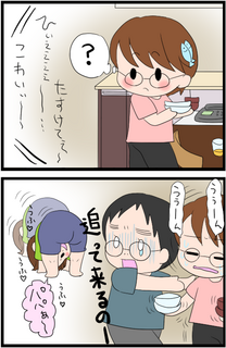 20110630-01.png
