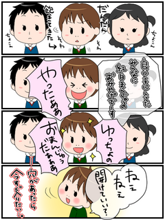20120419-01.png