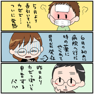 20120627-01.png