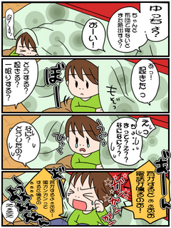 20130224-01.png