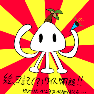 20130609-01.png