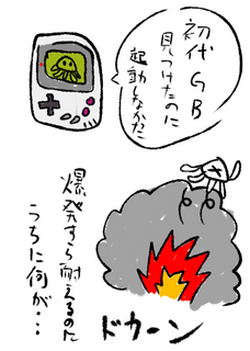 20130609-02.png