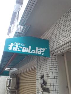 DCF00040.jpg