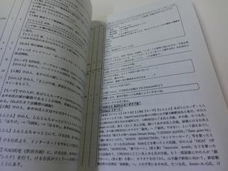20120404-02.jpg