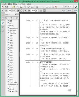 cap02.jpg