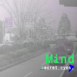 mind1.jpg